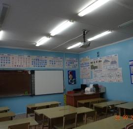 Учебный класс _1