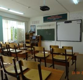 Учебный класс _2