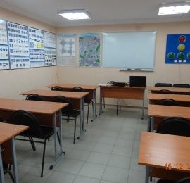 Учебный класс _3