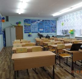 Учебный класс _4