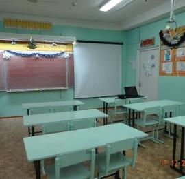 Учебный класс _5