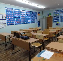 Учебный класс _6