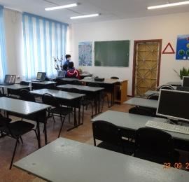 Учебный класс _7