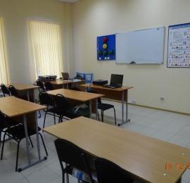 Учебный класс _8